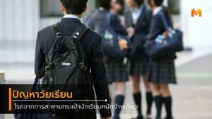 เตือน!! โรคจากการสะพายกระเป๋านักเรียนหนักข้างเดียว
