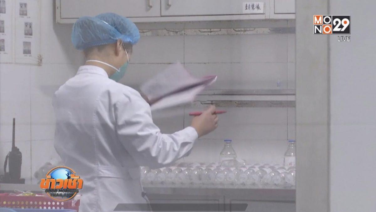 นักวิทย์คาดวัคซีนไวรัสโคโรนา พร้อมใช้ใน 3 เดือน
