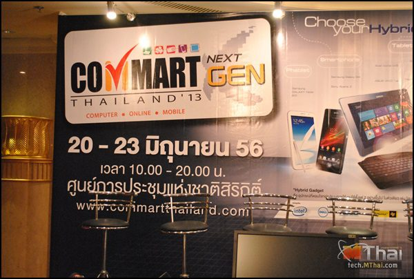 Commart-Next-Gen-2013-002