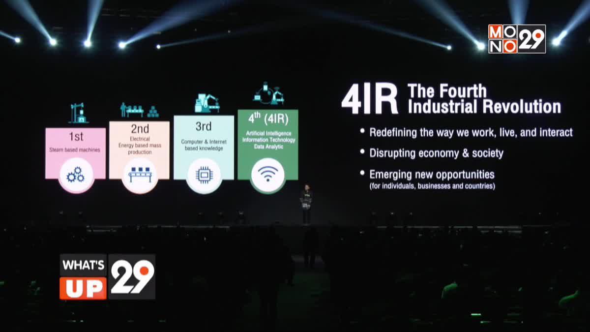 """เอไอเอส เผยวิสัยทัศน์ ปี 2019 ในงาน """"AIS Digital Intelligent Nation"""""""