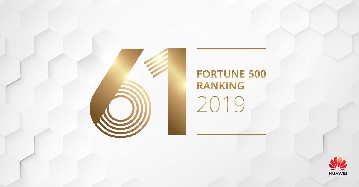 หัวเว่ย ขยับสู่อันดับที่ 61 จากการจัดอันดับของ Fortune Global 500