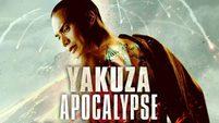 หนัง ยากูซ่า ปะทะ แวมไพร์ Yakuza Apocalypse (หนังเต็มเรื่อง)
