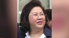 ป.ป.ช. ยันคดีจีทูจีล็อต 2 ไม่สะดุด หลังมีข่าว 'เจ๊แดง' หนีออกนอกประเทศ