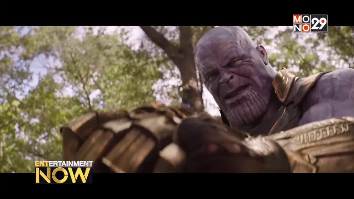 นางเอก 13 Reasons Why ร่วมแสดงใน Avengers 4