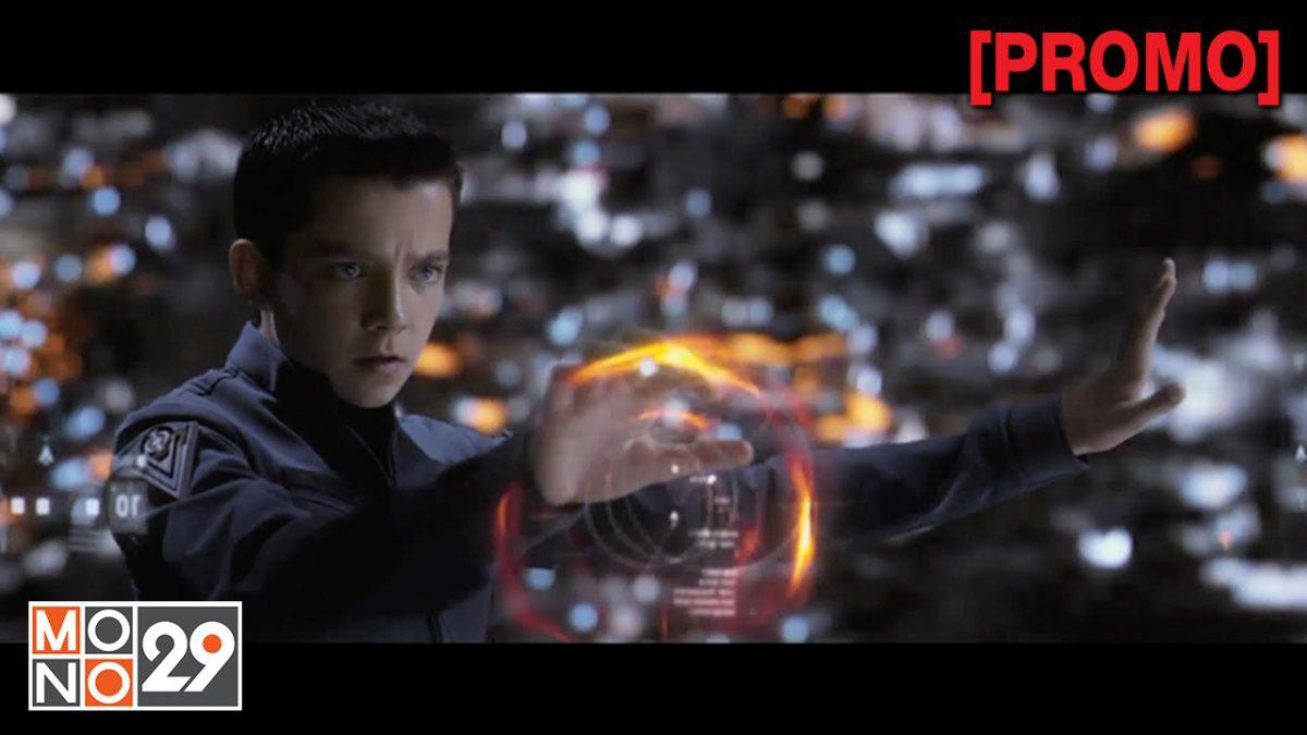 Ender's Game เอนเดอร์เกมส์ สงครามพลิกจักรวาล [PROMO]
