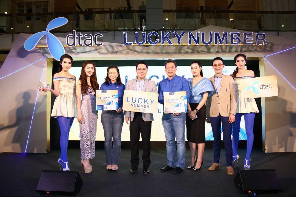 Lucky No.7
