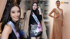 สวยโดดเด่น! สายเอี๊ยม ตัวแทนสาวไทยติดโพลตัวเต็ง เวที มิสอินเตอร์เนชั่นแนล 2018