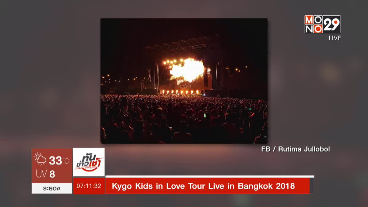Kygo Kids in Love Tour Live in Bangkok 2018