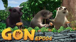 การ์ตูน Gon EP 004
