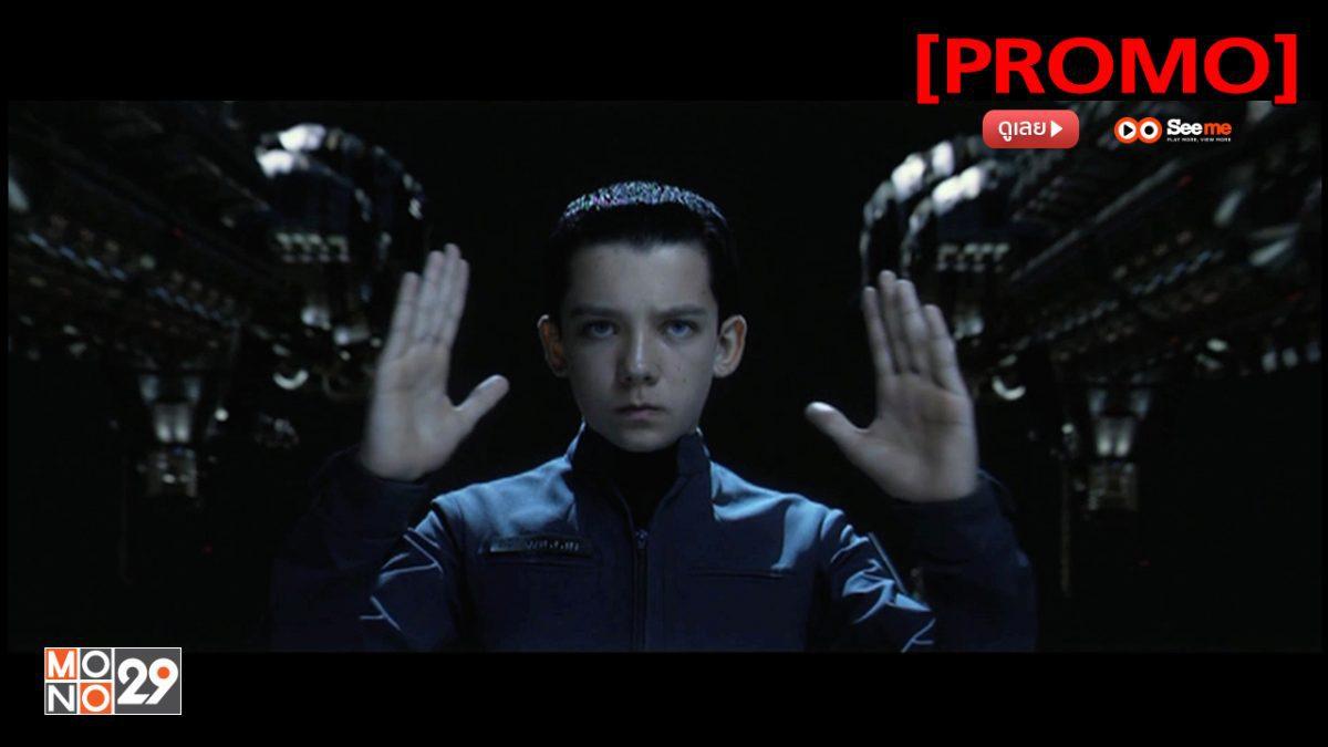 Ender's Game สงครามพลิกจักรวาล [PROMO]