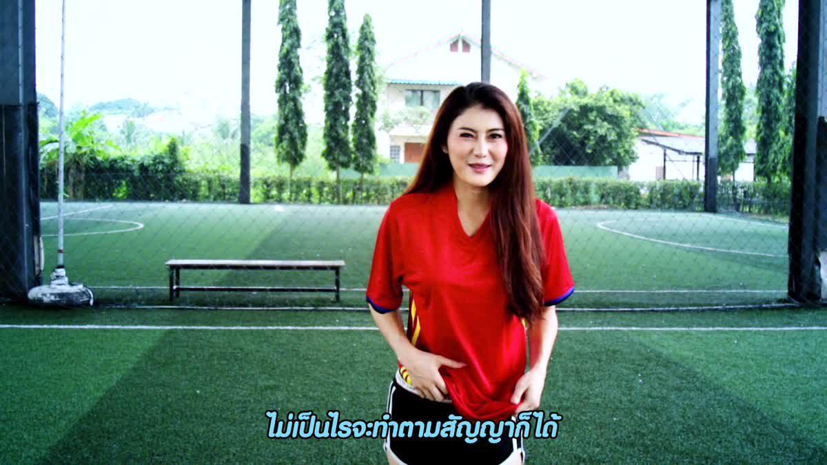 Nan Nan Lose x RUSH World Cup 2018