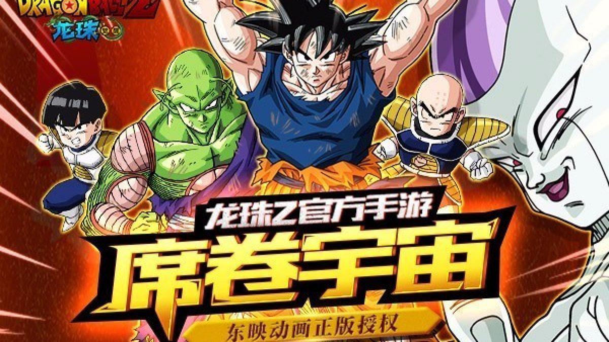 Dragon Ball Z Awakening ลองเล่นตั้งแต่เริ่มต้น เนื้อเรื่องเหมือนในการ์ตูน