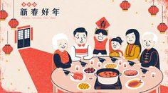 เก็บตก วันตรุษจีน กับความเชื่อสีแดงแรงฤทธิ์