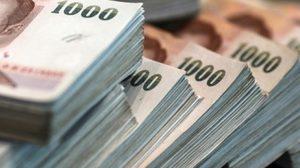 ข้าราชการเตรียมเฮ!  รัฐจ่อแจกเงิน หวังกระตุ้นเศรษฐกิจสงกรานต์
