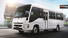 Toyota แนะนำ รถโดยสารอเนกประสงค์ Coaster มั่นใจ ปลอดภัยทุกการเดินทาง