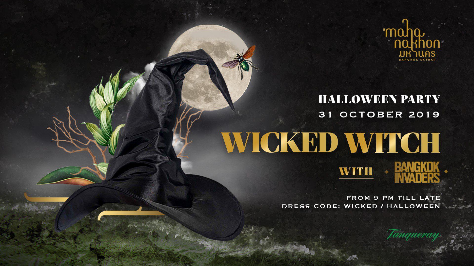 """มหานคร แบงค็อก สกายบาร์ ชวนมาสนุกรับคืนวันฮาโลวีนในงาน """"Wicked Witch""""  ครั้งแรกกับปาร์ตี้ฮาโลวีนบนห้องอาหารและบาร์ที่สูงที่สุดในประเทศไทย"""