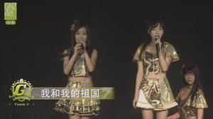 พังพินาศ! GNZ48 เกิร์ลกรุ๊ปจีน ร้องเพี้ยนขนาดนี้!