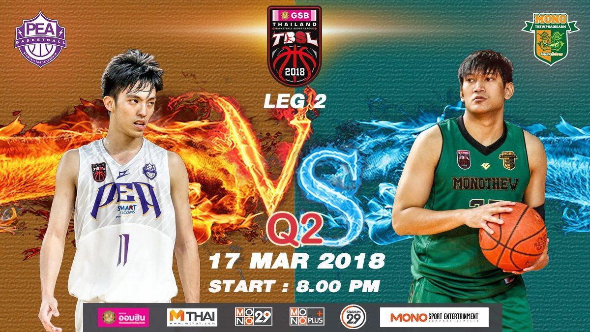 Q2 PEA (THA)  VS  Mono Thew (THA) : GSB TBSL 2018 (LEG2) 17 Mar 2018