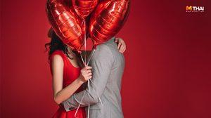 รักแท้ หรือแค่ขำๆ 5 คุณสมบัติของรักแท้ ที่มีเพียง คู่ชีวิต เท่านั้นที่มอบให้กัน