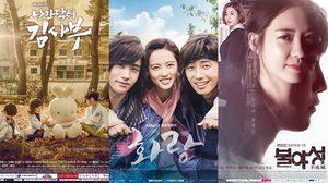 สรุปเรตติ้งซีรีส์เกาหลีวันที่ 26-27 ธันวาคม 2559