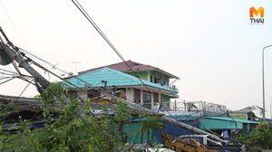 พายุฤดูร้อน-ลูกเห็บถล่มปทุมฯ บ้านเรือนเสียหาย เสาไฟฟ้าหักกว่า 20 ต้น