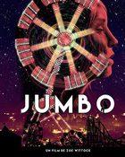 """รักฉันมัน """"จัมโบ้"""" Jumbo"""