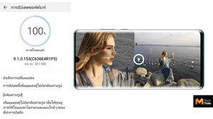 Huawei ปล่อยอัพเดทใหม่ให้ P30 และ P30 Pro มากับฟีเจอร์ Dual-view video