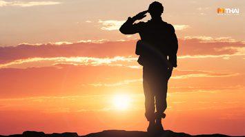 2วิธี บนไม่ให้ติดทหาร จับทหาร ไม่ให้ได้ใบแดง หรือ อยากเป็นทหาร ไปขอที่ไหนดี