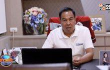 ส.บอลไทยแนะสโมสรหั่นค่าจ้างนักเตะเพื่ออยู่รอด