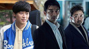 แฟนหนังเกาหลีลุ้น!! คังดงวอน อาจรับบทนำใน Bando หนังภาคต่อของ Train to Busan