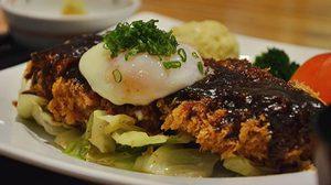 ร้าน Ootoya ร้านอาหารญี่ปุ่นสไตล์โฮมเมด สาขา Siam Square One
