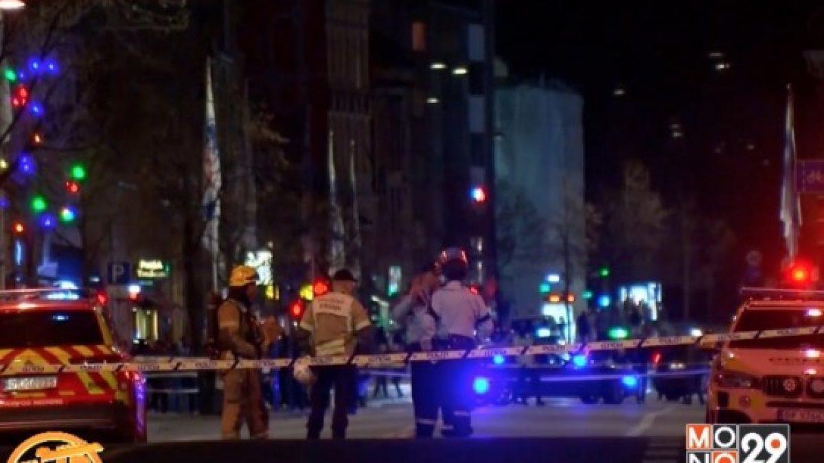 ตำรวจนอร์เวย์จับผู้ต้องสงสัยคดีพบวัตถุระเบิด
