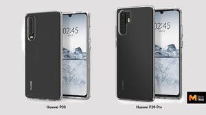 เผยภาพเรนเดอร์ Huawei P30 และ P30 Pro จากผู้ผลิตเคส Spigen โชว์กล้องหลัง 4 ตัว เรียง