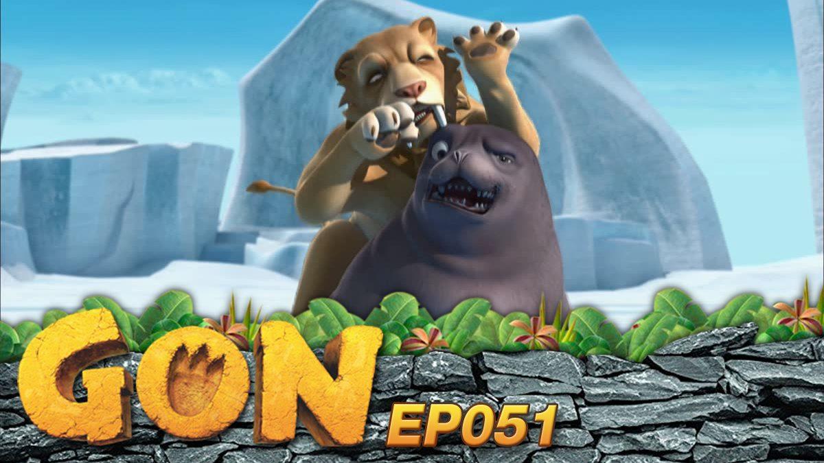 Gon EP 051