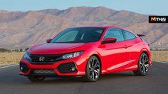 2019 Honda Civic Si พร้อมขายอเมริกา 1 พ.ย. นี้ ราคาคิดเป็นเงินไทย 8.26แสนบาท