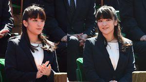 เจ้าหญิงมาโกะ แห่งญี่ปุ่น สละฐานันดรศักดิ์ เตรียมสมรสกับหนุ่มสามัญชน