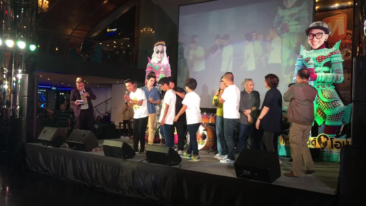 ลูกทัวร์ก็มา!! เปิดตัวนักแสดงกรุ๊ปทัวร์จีน ที่แค่ขึ้นเวทีก็ฮาแล้วใน Thailand Only #เมืองไทยอะไรก็ได้