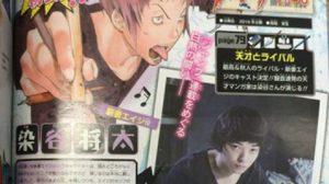 Bakuman เผยข้อมูล ผู้รับบทเป็น Niizuma Eiji แล้ว!!