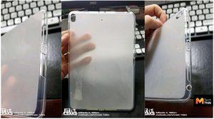หลุดภาพเคส iPad mini 5 มีช่องว่างสำหรับแฟลช และยังมีช่องหูฟัง 3.5 มม อยู่