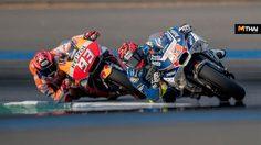สนามช้าง แนะคนไทยเตรียมตัวอย่างไรให้พร้อมก่อนเข้าชม MotoGP