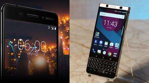 Nokia และ BlackBerry ตำนานที่กลับมาในเส้นทางต่างออกไป