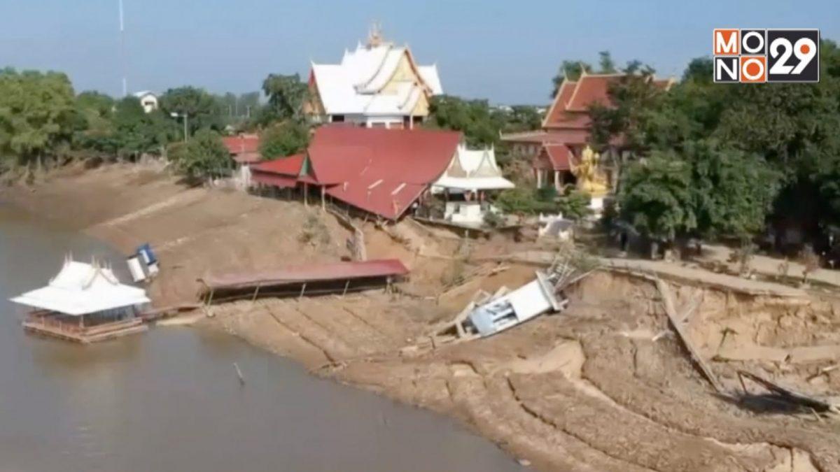 ตลิ่งริมแม่น้ำมูลทรุด หลังน้ำลดลงรวดเร็ว