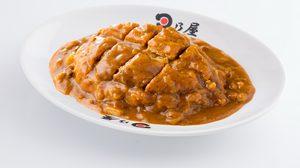 """วันที่ 22 มกราคมของทุกปี """"วันแห่งแกงกะหรี่"""" (Curry Day)"""
