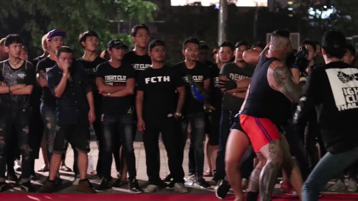 Fight Club Thailand ข้างถนนไว้อาลัย (รวมภาพช้า)