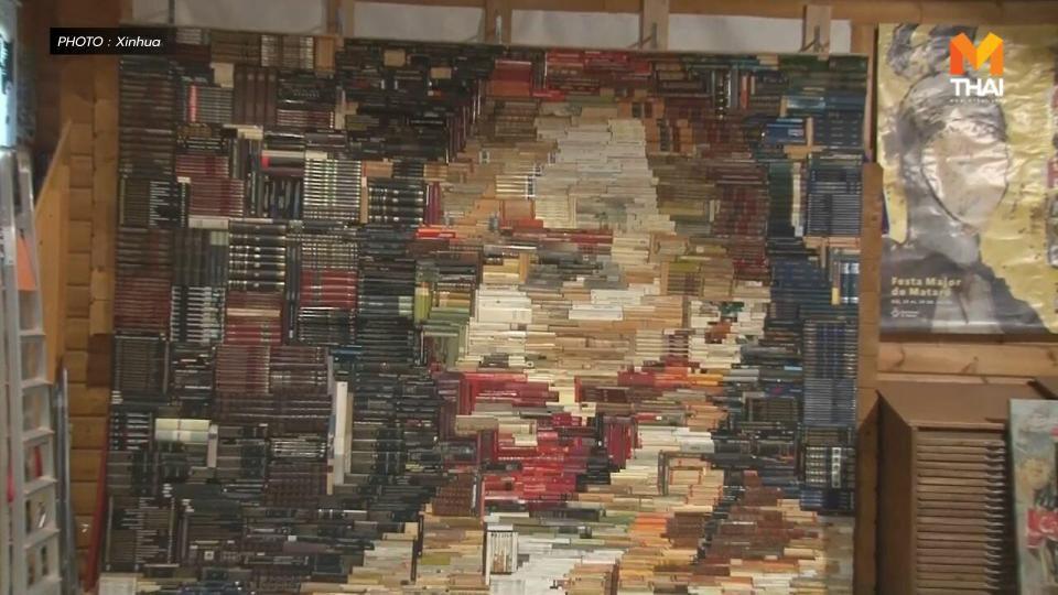ศิลปินสเปนสร้างภาพเหมือน 'แวน โก๊ะ' ด้วยหนังสือ 2,400 เล่ม