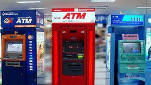 ยกเว้นค่าธรรมเนียม ถอนเงินข้ามเขตผ่าน ATM 31ธ.ค.– 3 ม.ค.