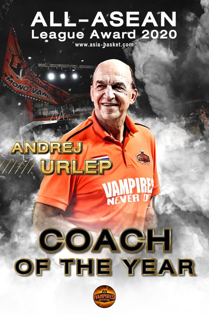 รางวัล Coach of the Year โค้ชผู้ฝึกสอนยอดเยี่ยมแห่งปี ได้แก่ โค้ชผู้ฝึกสอน อังเดร อูลิป