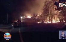 ไฟไหม้ในหลายพื้นที่