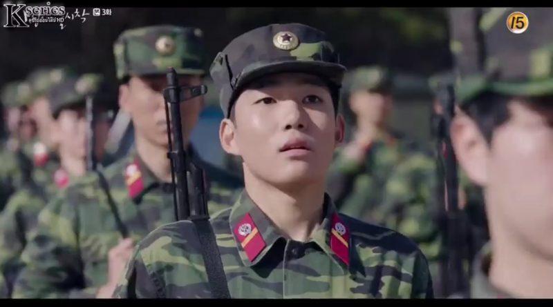 ทังจุนซัง