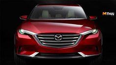ลือ Mazda อเมริกา กำลังเพิ่มไลน์อัพการผลิต SUV รุ่นใหม่ 2โมเดล